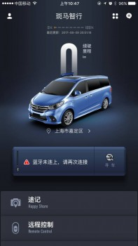G10 PLUS升级四大优势,冲击MPV高端市场