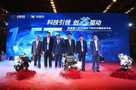 """智汇创""""芯"""" 驱动未来 欧意德1.5T汽油机鄂尔多斯正式下线"""