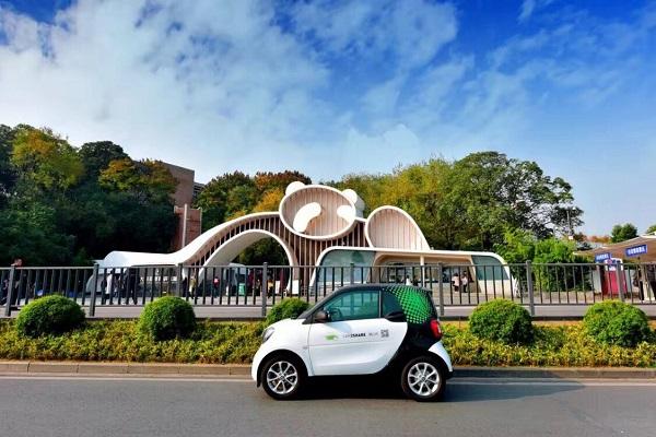 新价新旅程:Car2Share随心开推出多场景全新