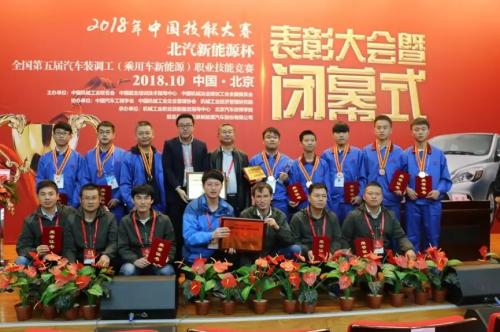 奇瑞新能源团队爆发征战第五届全国技能大赛荣耀归来